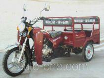 Foton Wuxing auto rickshaw tricycle FT125ZK-2D
