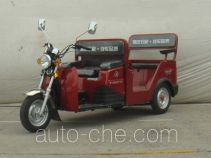 Auto rickshaw tricycle Foton Wuxing