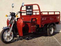 Foton Wuxing cargo moto three-wheeler FT150ZH-10E