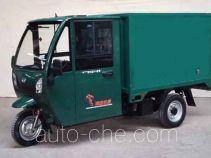 Foton Wuxing cab cargo moto three-wheeler FT150ZH-11E