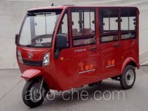 Foton Wuxing passenger tricycle FT150ZK-2E
