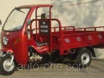 Foton Wuxing cab cargo moto three-wheeler FT175ZH-10B