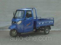 Foton Wuxing cab cargo moto three-wheeler FT200ZH-10E