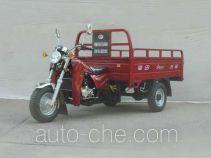 Foton Wuxing cargo moto three-wheeler FT200ZH-3E