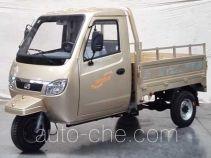 Foton Wuxing cab cargo moto three-wheeler FT200ZH-7E