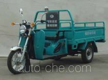 Foton Wuxing electric cargo moto three-wheeler FT5000DZH