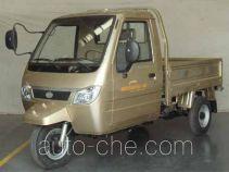 Foton Wuxing cab cargo moto three-wheeler FT800ZH-4B