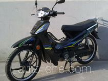 Feiying 50cc underbone motorcycle FY48Q-2A