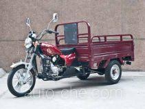 Guangsu cargo moto three-wheeler GS110ZH-20C
