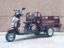 Guangsu cargo moto three-wheeler GS110ZH-20F