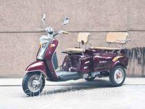 Guangsu auto rickshaw tricycle GS110ZK-B