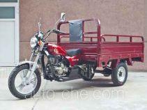 Guangsu cargo moto three-wheeler GS150ZH-20C