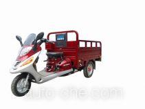 Guowei cargo moto three-wheeler GW110ZH-2A