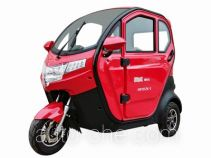 Guowei passenger tricycle GW125ZK-2