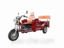 Guowei auto rickshaw tricycle GW125ZK