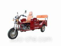 Guowei auto rickshaw tricycle GW125ZK