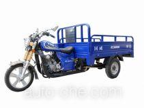 Guowei cargo moto three-wheeler GW150ZH-A