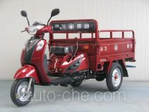 Haige cargo moto three-wheeler HG110ZH-A