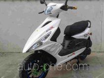 Scooter Haomen Gongzhu