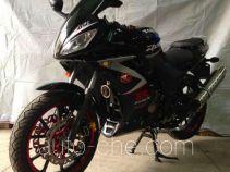 Haomen Gongzhu motorcycle HG150-8C
