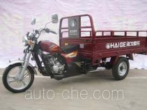 Haige cargo moto three-wheeler HG175ZH
