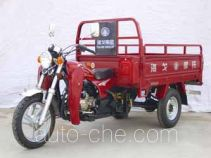 Haige cargo moto three-wheeler HG175ZH-A