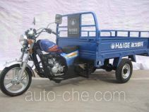 Haige cargo moto three-wheeler HG200ZH-2