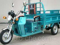 Huaihai cargo moto three-wheeler HH110ZH