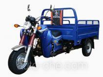 Huaihai cargo moto three-wheeler HH150ZH-2