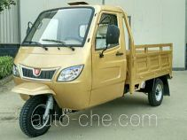 Huaihai cab cargo moto three-wheeler HH200ZH-2
