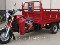 Huaihai cargo moto three-wheeler HH200ZH