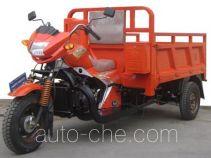 Sinotruk Huanghe cargo moto three-wheeler HH250ZH