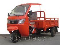 Sinotruk Huanghe cab cargo moto three-wheeler HH250ZH-3