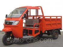 Sinotruk Huanghe cab cargo moto three-wheeler HH250ZH-4