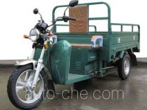 Sinotruk Huanghe electric cargo moto three-wheeler HH3000DZH