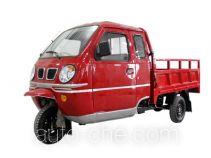 Huajun cab cargo moto three-wheeler HJ200ZH-2B