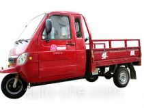 Huajun cab cargo moto three-wheeler HJ200ZH-3A