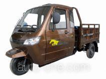 Huajun cab cargo moto three-wheeler HJ250ZH-3C