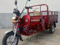 Hailing cargo moto three-wheeler HL110ZH-2B