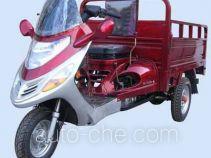 Hailing cargo moto three-wheeler HL110ZH-B