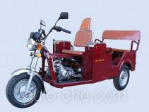 Hailing auto rickshaw tricycle HL110ZK-B