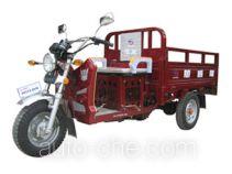 Hulong cargo moto three-wheeler HL150ZH-4A