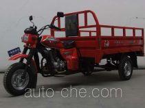Hailing cargo moto three-wheeler HL150ZH-B