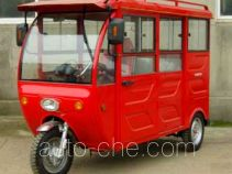 Hailing passenger tricycle HL150ZK-2B