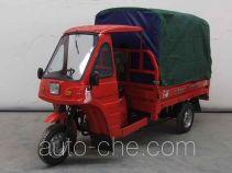 Hailing cab cargo moto three-wheeler HL175ZH-B