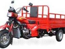 Honlei cargo moto three-wheeler HL200ZH-2A