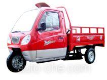 Hailing cab cargo moto three-wheeler HL200ZH-2B
