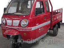 Honlei cab cargo moto three-wheeler HL200ZH-3D