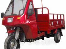 Honlei cab cargo moto three-wheeler HL200ZH-4