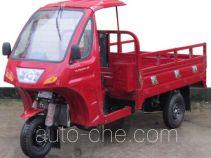 Honlei cab cargo moto three-wheeler HL200ZH-4P
